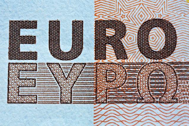 """""""Royal Bank (Europe) S.à r.l. & Cie, S.C.A. Société en Commandite par Actions"""" auf der Warnliste der CSSF in Luxemburg"""